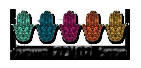 פורטל החינה הישראלי